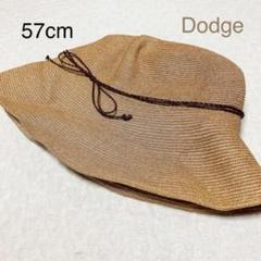 """Thumbnail of """"Dodge ストローハット 57cm 麦わら帽子 DD-007"""""""