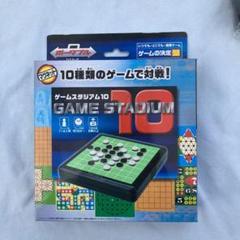 """Thumbnail of """"ボードゲーム"""""""