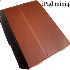 "Thumbnail of ""iPad mini4用レザーケース★2アングルスタンド機能★ペンホルダ付★BR"""