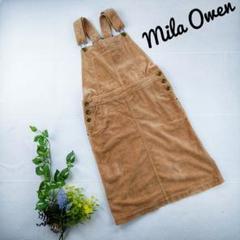 "Thumbnail of ""ミラ オーウェン Mila Owen サロペットスカート"""
