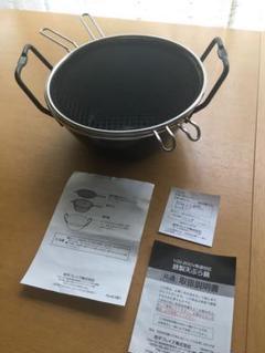 鍋 ラバーゼ 揚げ