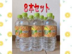 """Thumbnail of """"い・ろ・は・す  [みかん]コカ・コーラ      即購入歓迎◯"""""""