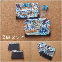 "Thumbnail of ""移動ポケット(97)"""