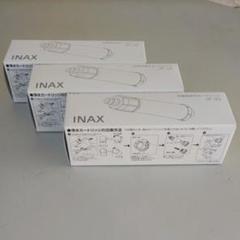 "Thumbnail of ""LIXIL INAX 交換用浄水カートリッジ JF-20 3本(JF-20-T)"""
