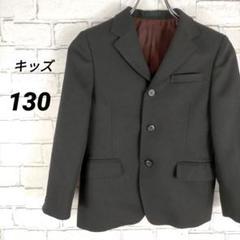 """Thumbnail of """"イズミヤ キッズ 【130】 フォーマル スーツ 長袖"""""""