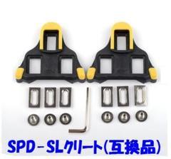 "Thumbnail of ""汎用 SMD22連LED ブレーキ、テール球 【1個】"""