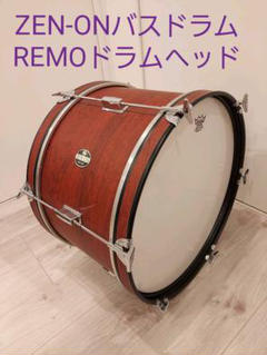 "Thumbnail of ""ZEN-ON ゼンオン バスドラム REMO ドラムヘッド"""