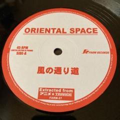 "Thumbnail of ""(アニメ&trance)"""