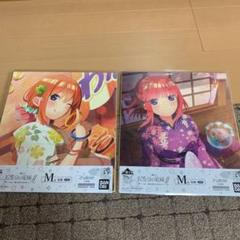 "Thumbnail of ""一番くじ 五等分の花嫁 M賞色紙 二乃 四葉"""