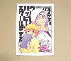 "Thumbnail of ""鬼滅の刃 同人誌 宇善"""