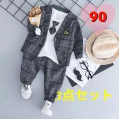 "Thumbnail of ""90キッズスーツ フォーマル 子供服 お誕生日 発表会 お宮参り セットアップ"""