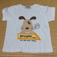 "Thumbnail of ""子どもTシャツ"""