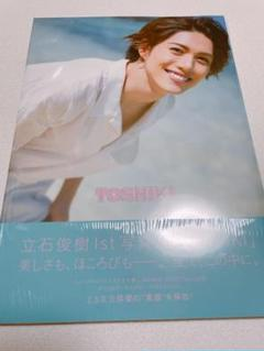 "Thumbnail of ""立石俊樹 1st写真集 TOSHIKI"""