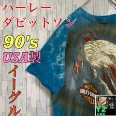 """Thumbnail of """"ハーレーダビットソン★古着 Tシャツ USA製 イーグル 90's  タイダイ"""""""