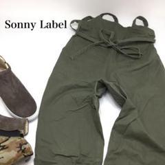 """Thumbnail of """"☆★Sonny Label ウエストリボンサロペット チノ パンツ カーキー"""""""