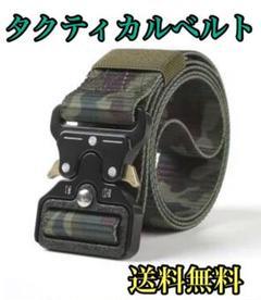 """Thumbnail of """"タクティカルベルト 迷彩柄"""""""