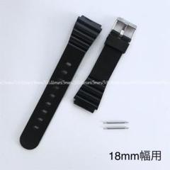 "Thumbnail of ""ブラック腕時計ベルト☆18mm幅用◇バネ棒2本付属.交換ベルト樹脂製ベルト,黒色"""