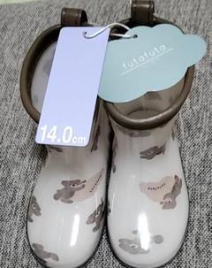 """Thumbnail of """"フタフタくま 長靴レインブーツ 14cm"""""""