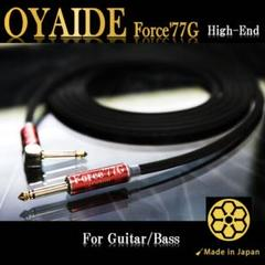 "Thumbnail of ""【限定プラグ】OYAIDE  オヤイデ   Force77G  L/S3.0m"""