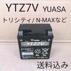 "Thumbnail of ""【中古 送料込み】YUASA  YTZ7V バッテリー ユアサ"""