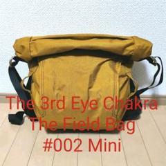 "Thumbnail of ""(The 3rd Eye Chakra)The Field Bag #002"""