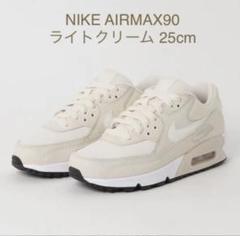 "Thumbnail of ""【希少】NIKE エアマックス90 ライトクリーム"""