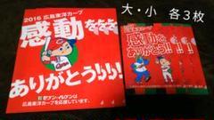 """Thumbnail of """"CARP クリアファイル ★ ショップ袋 セット"""""""