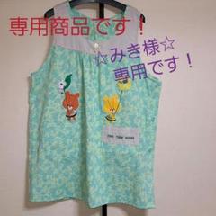 "Thumbnail of ""【tiny twin bears】ルルロロエプロン3L~4L"""