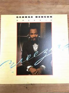 "Thumbnail of ""GEORGE BENSON BREEZIN' レコード"""