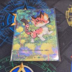 "Thumbnail of ""ローテ sp"""