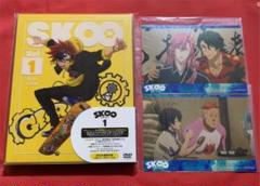 """Thumbnail of """"エスケーエイト DVD1巻 完全生産限定版"""""""