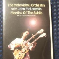 "Thumbnail of ""MahavishnuOrchestra  MeetingOfTheSpirits"""