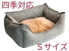 """Thumbnail of """"新品 未開封 ペットクッション ペットベッド 犬 猫 ペット ペットソファー M"""""""
