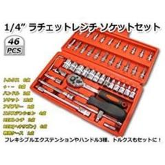 "Thumbnail of ""新品未使用!ラチェットレンチ ソケットレンチ 工具セット 46pcs"""