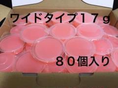 "Thumbnail of ""フクロモモンガゼリー17g 80個入り"""