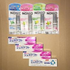 """Thumbnail of """"値下げ⭐︎ NONIO マウススプレー & シュミテクト 歯磨き粉 試供品セット"""""""