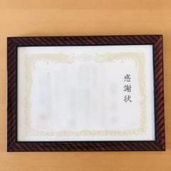 "Thumbnail of ""額縁 規格サイズ対応 A3 金ラック カーRA"""