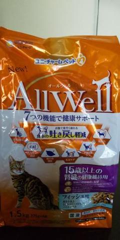 "Thumbnail of ""猫 オールウェル吐き戻し軽減15歳以上の腎臓の健康維持用1.5kg×2袋"""