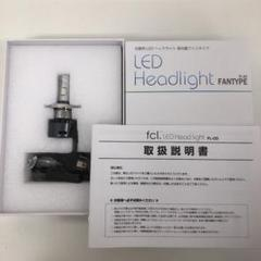 """Thumbnail of """"fcl バイク用 H4 LEDキット ホワイト 1灯用"""""""