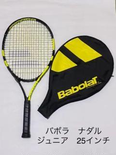 """Thumbnail of """"バボラ テニスラケット ナダル ジュニア 25インチ"""""""