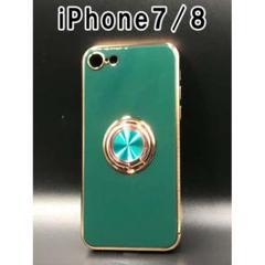 "Thumbnail of ""iPhone7/8 ケース 可愛い シンプル 韓国 スマホ グリーン F"""