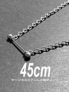 "Thumbnail of ""新型!!【ロングバーベルネックレス 45cm 1本】 a22"""