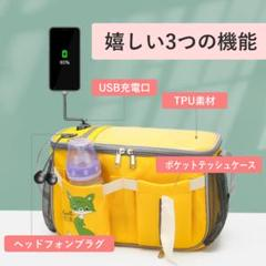 "Thumbnail of ""ベビーカーバッグ おむつポーチ 送料込み"""
