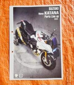 "Thumbnail of ""#★ New KATANA カスタマイズパーツカタログ 送料込み スズキ"""