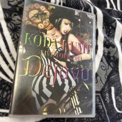 "Thumbnail of ""倖田來未 KODAKUMI / DVD Dejavu"""