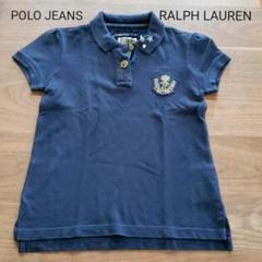 "Thumbnail of ""RALPH LAUREN ポロジーンズ  ポロシャツ ヴィンテージ"""