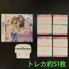 "Thumbnail of ""オシャレ魔女 ラブ and ベリー 〜DSコレクション〜"""