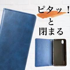 """Thumbnail of """"OPPO RENO A ネイビー Android 手帳型 ベルトなし エコレザー"""""""