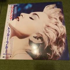 """Thumbnail of """"マドンナ/トゥルー・ブルー LP レコード"""""""