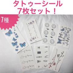 """Thumbnail of """"タトゥーシール人気7種セット 7枚"""""""